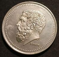 GRECE - GREECE - 50 DRACHMES 1984 - Solon ( Nouvelle Orthographe ) - KM 134 - République - Greece