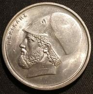 GRECE - GREECE - 20 DRACHMES 1984 - Périclès ( Nouvelle Orthographe ) - KM 133 - Greece