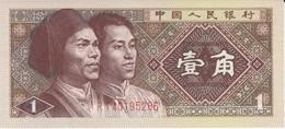 BILLETE DE CHINA DE 1 JIAO DEL AÑO 1980 CALIDAD EBC (XF) (BANKNOTE) - China