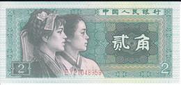 BILLETE DE CHINA DE 2 JIAO DEL AÑO 1980 SIN CIRCULAR (BANKNOTE) UNCIRCULATED - China