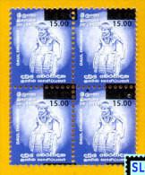 Sri Lanka Stamp 2011, Daul Drummer, SURCHARGE With Single Line, MNH - Sri Lanka (Ceylon) (1948-...)