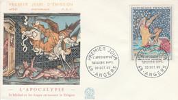 FDC 1965 TAPISSERIE DE L'APOCALYPSE - 1960-1969