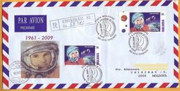 2009  Moldova Moldavie Moldau. Gagarin Special Cancellations. Space. Postal History. Cosmonautics Day. - Moldova