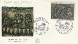 FDC 1966 CRATERE DE VIX - 1960-1969