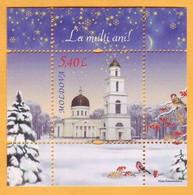 2010  Moldova Moldavie Moldau   Block 52 Mi New Year Moon, Fauna, Birds, Cathedral, Bell Tower Mint - Moldova