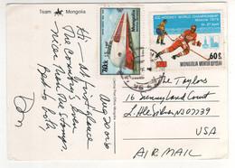 """Beaux Timbres , Stamps  """" Train , Locomotive ; Hockey Sur Glace : Moscou 1979 """" Sur Cp , Carte  Postcard Du 20/02/1980 - Mongolia"""