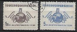 TCHECOSLOVAQUIE     -    1949 .   Y&T N° 509 / 510 Oblitérés.  Foire De Prague. - Used Stamps