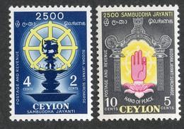 BC 6797 *Offers Welcome* 1956 Sc B1-2 Mnh** - Sri Lanka (Ceylon) (1948-...)