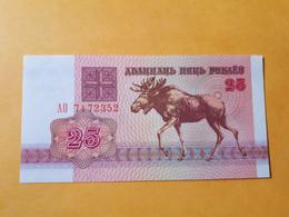 BIELORUSSIE 25 ROUBLES 1992 BILLET NEUF - Belarus