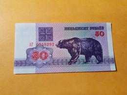 BIELORUSSIE 50 ROUBLES 1992 BILLET NEUF - Belarus