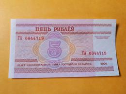 BIELORUSSIE 5 ROUBLES 2000 BILLET NEUF - Belarus