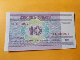 BIELORUSSIE 10 ROUBLES 2000 BILLET NEUF - Belarus