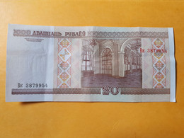 BIELORUSSIE 20 ROUBLES 2000 PEU CIRCULé - Belarus