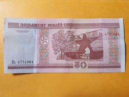 BIELORUSSIE 50 ROUBLES 2000 PEU CIRCULé - Belarus