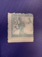 Timbre De  L Esclavage  De 1918 Ancien  état  De SERBIE   15 Heller - Slovenia