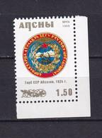 Abkhazia 1999 Coat Of Arms Of Abkhazian (1924) MNH** - Georgia