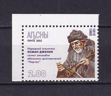 Abkhazia 2002 Folk Storyteller Osman Dzhenija (1812-1960) MNH** - Georgia