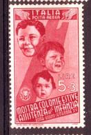 Italie Poste Aérienne Y&T N°101 Neuf Avec Trace De Charnière Peu Visible - Luchtpost