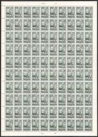 O 1957 Az 1950. Repülő (V.) Záróértéke 20Ft Teljes 100-as Hajtott ív (220.000) - Unclassified