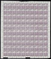 ** 1916 Fehérszámú Arató 15f Hajtott Teljes 100-as ív (30.000+++) (fogelválások / Aparted Perfs.) - Unclassified