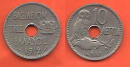 Grecia 10 Lepta 1912 Greece Owl On Amphora Typological & Nickel Coin - Greece