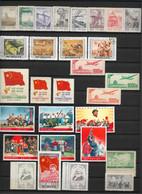 CHINE Bon Petit Lot Neuf Et Oblitéré Dont Série De 1968 - TB - - Colecciones & Series