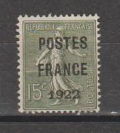 Postes France 1922 N°37 - 1893-1947