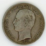 5 Drachmai 1876 A Argent - Greece