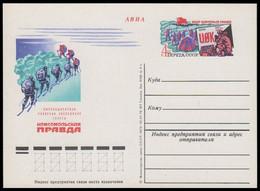 75 RUSSIA 1979 ENTIER POSTCARD Os 6148 Mint ARCTIC SKI SKIING EXPEDITION NEWSPAPER KOMSOMOL DRIFT STATION RADIO TELECOM - Arctic Expeditions