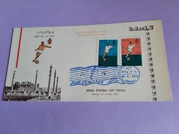 Premier Jour FDC  Iran 1968 Phase Finale De La Coupe D'Asie - AFC Asian Cup
