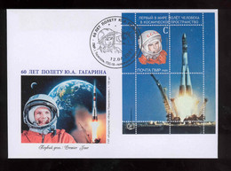 Transnistria 2021 60th Anniversary Of The First Journey Into Outer Space - Gagarin FDC - Moldova