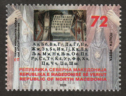 North Macedonia 2020 75 Years Anniversary Macedonian Alphabet MNH - Macedonia