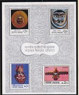 India MS 1974 - Unused Stamps