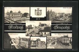 AK Belgrad, L'Ancien Palais Royal, Rue Miloche Le Grand, La Place Terazia, Une Partie De Kalimegdan - Serbia