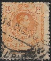 1909. º Edifil: 280. ALFONSO XIII-MEDALLON. - Ongebruikt