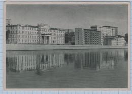 USSR / Vintage Photo Postcard / Soviet Union / RUSSIA. Moscow. Kotelnicheskaya Embankment. Architecture. 1948 - Russia