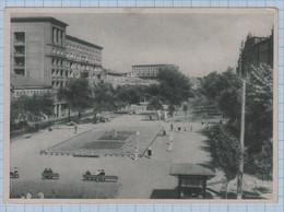 USSR Vintage Photo Postcard Soviet Union  RUSSIA Moscow Sretensky Boulevard. Architecture. 1948 - Russia