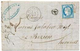 JURA LAC 1874 FRAISANS BOITE RURALE A = RANS - 1849-1876: Classic Period