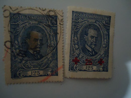 CZECHOSLOVAKIA  USED  STAMPS PEOPLES RED CROSS - Unclassified