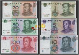 China ALL 1999 1 5 10 20 50 100yuan 6pcs UNC - China