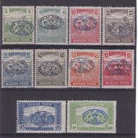 # Z.9783 Hungary, Debrecen I. 1919 Romanian Occupation Hungarian 10 Stamps Overprint MNH: Magyar Posta - Debreczen