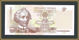Transnistria 10 Rubles 2000 P-36 (36a) UNC - Other - Europe