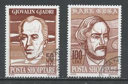 Albanie - Albanien - Albania 1994 Y&T N°2308 à 2309 - Michel N°2540 à 2541 (o) - EUROPA - Albania