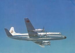 CPA - Vickers Viscount - Compagnie All Nippon Airways - 1946-....: Modern Era