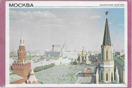 MOCKBA - Russia