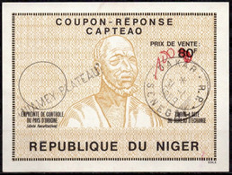 NIGER Ca1 100/ 80F CAPTEAO AfriqueReply Coupon Reponse IRC Antwortschein O NIAMEY / Redeemed DAKAR Senegal 31.01.89 - Niger (1960-...)
