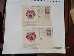 1944 Castres Rennes Tavaux Cite Journee Timbre Renouard  De Villayer C M C  M Carte Maximum - 1950-59