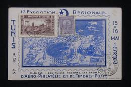 TUNISIE - Carte Postale De La 1ère Exposition D'Aéro Philatélie De Tunis En 1932 Avec Vignette  - L 95486 - Covers & Documents