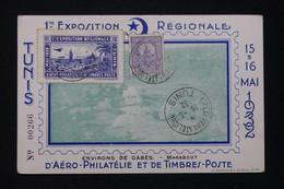 TUNISIE - Carte Postale De La 1ère Exposition D'Aéro Philatélie De Tunis En 1932 Avec Vignette  - L 95487 - Covers & Documents