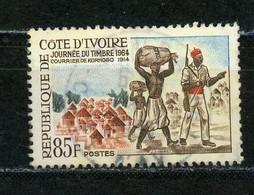 COTE D'IVOIRE - JOURNÉE DU TIMBRE - N° Yvert 229 Obli. - Ivory Coast (1960-...)